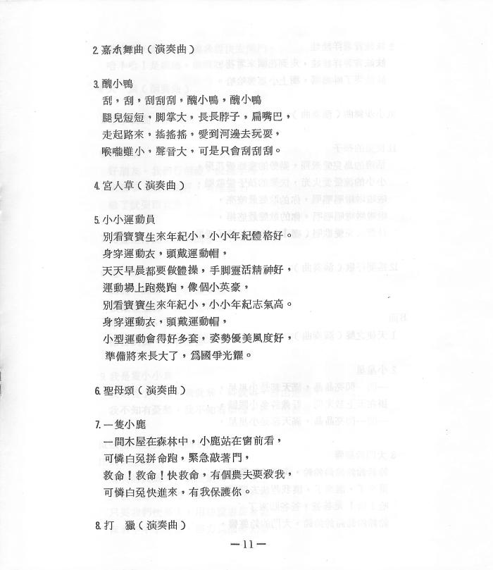 Lyric lyrics of brahms lullaby : 365 Days #117 - Wonderful Childhood, Vol. 1 (mp3s) - WFMU's Beware ...